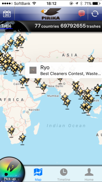 People can then save the location of their clean up. The app is available in 77 countries already! © Pirika